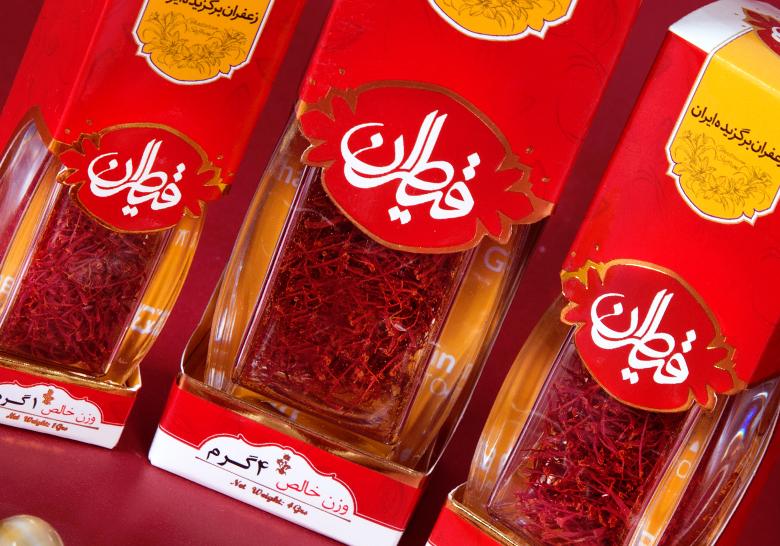 زعفران قیطران- بسته بندی