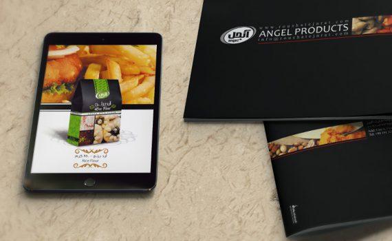 طراحی کاتالوگ صنایع غذایی آنجل