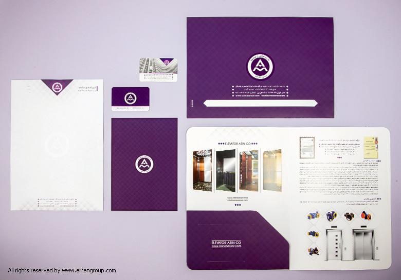 طراحی اوراق اداری شرکت آذین آسانبر