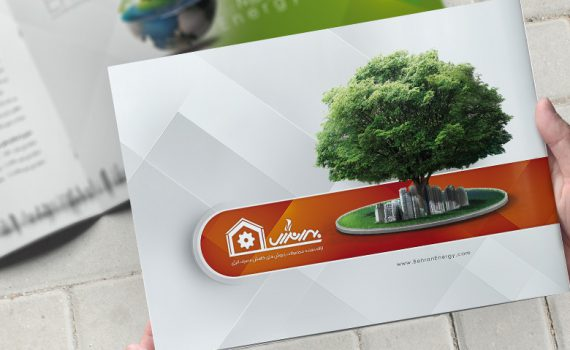 طراحی کاتالوگ و بروشور شرکت بهران انرژی