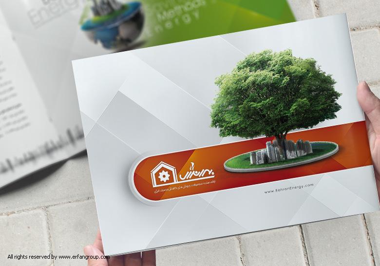 طراحی کاتالوگ شرکت بهران انرژی