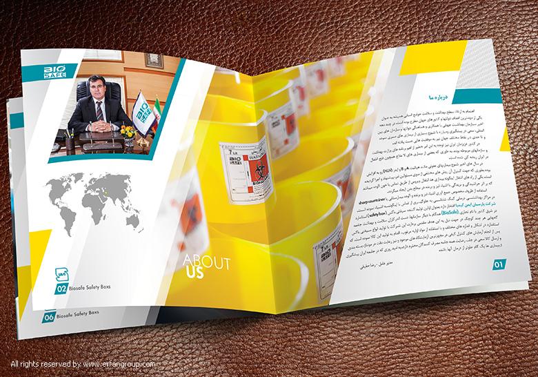 طراحی کاتالوگ شرکت بیوسف
