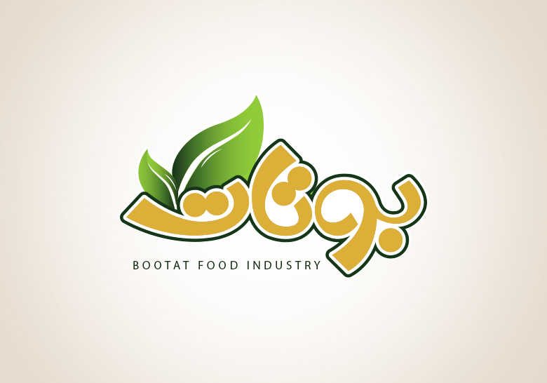 طراحی لوگو صنایع غذایی بوتات