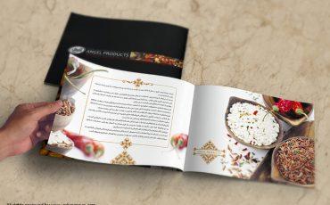 اهمیت طراحی کاتالوگ و بروشور برای کسب و کار شما