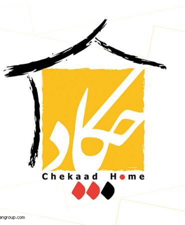 طراحی لوگو شرکت طراحی دکوراسیون چکاد