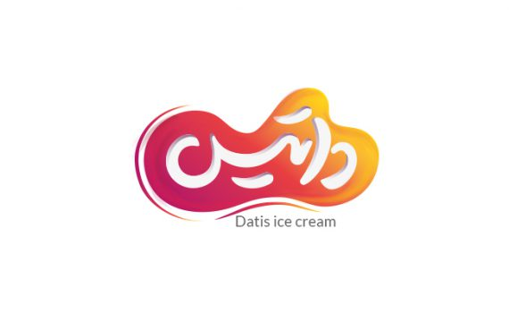 طراحی لوگو برند بستنی داتیس