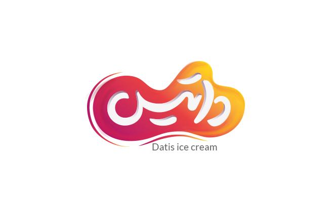 طراحی لوگو بستنی داتیس
