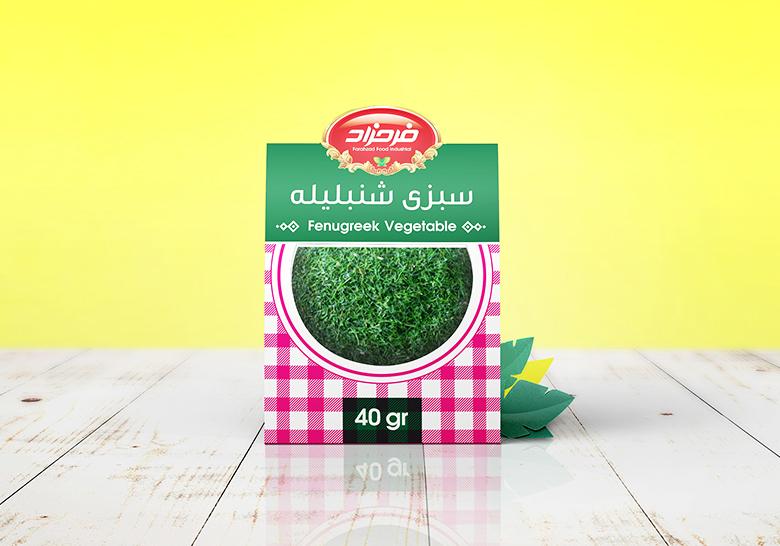 بسته بندی سبزی خشک فرحزاد