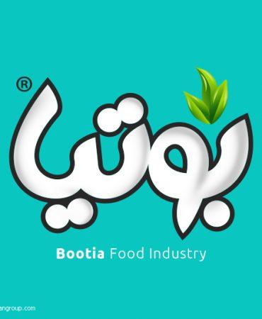 طراحی لوگو صنایع غذایی بوتیا