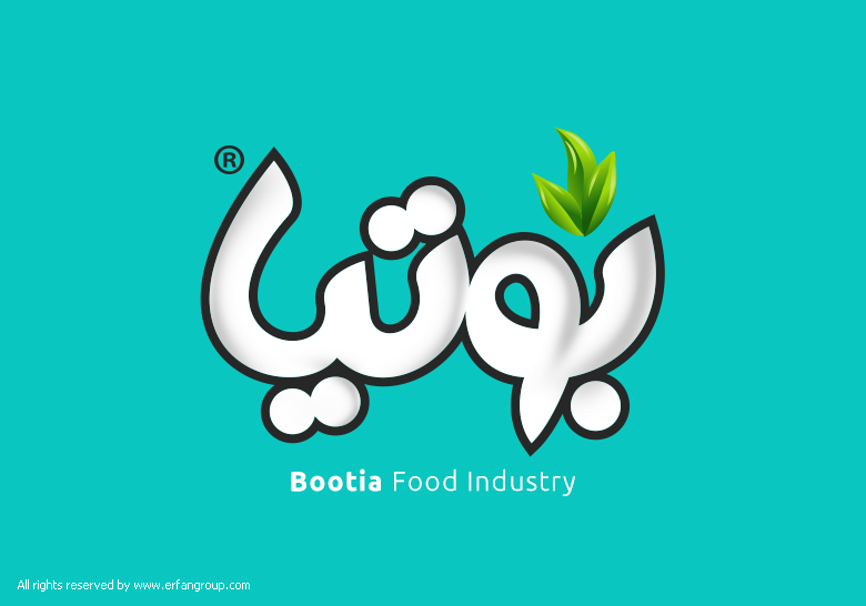 طراحی لوگوتایپ صنایع غذایی بوتیا