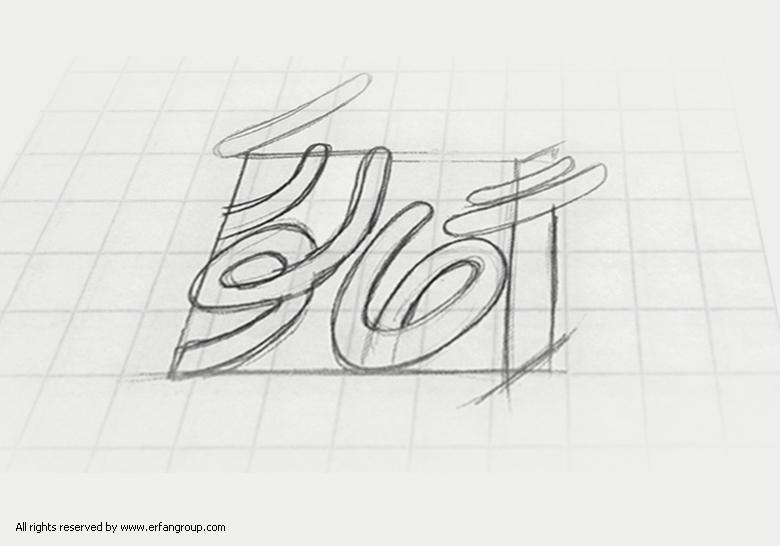 طرح اولیه لوگوتایپ