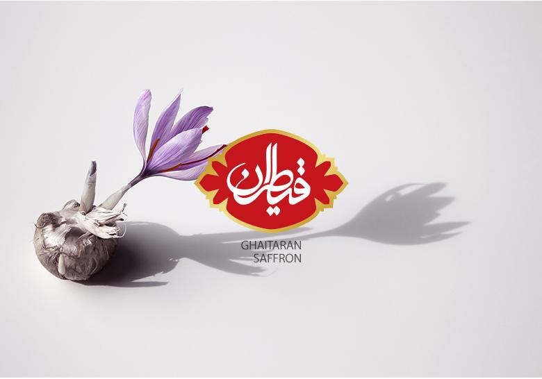 طراحی لوگو زعفران قیطران