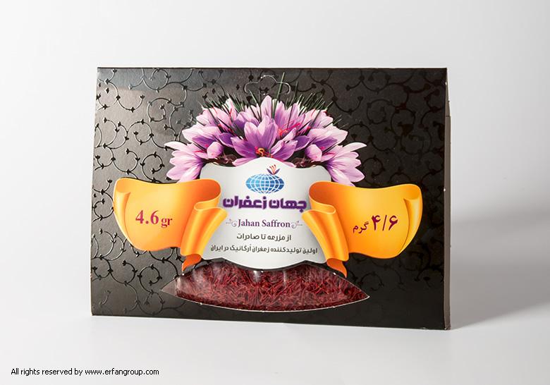 طراحی بسته بندی زعفران ارگانیک