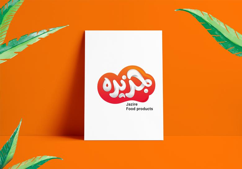 طراحی لوگو محصولات لبنی جزیره