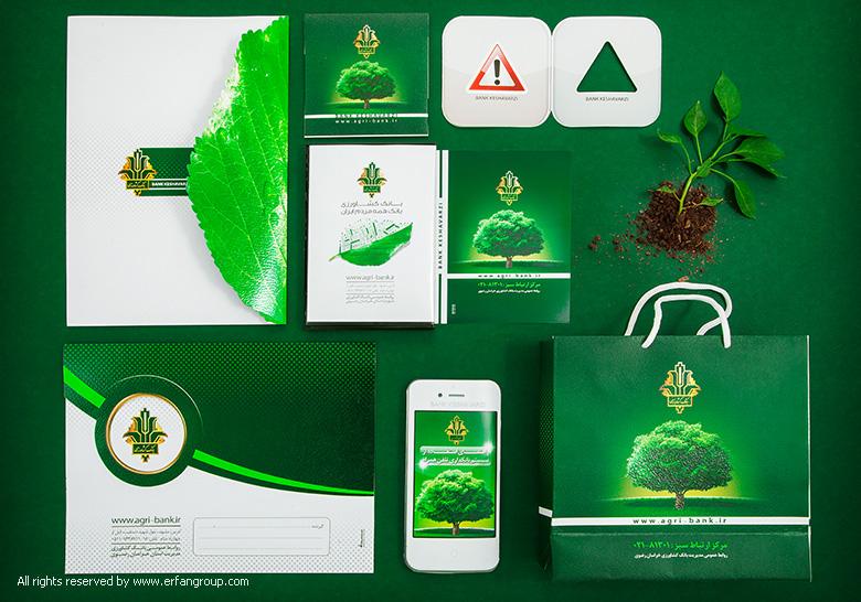 طراحی اوراق اداری بانک کشاورزی