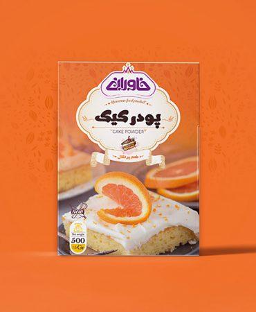 طراحی بسته بندی پودر کیک خاوران