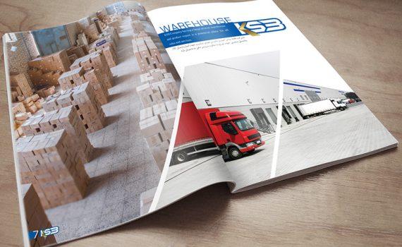 طراحی کاتالوگ شرکت KSB
