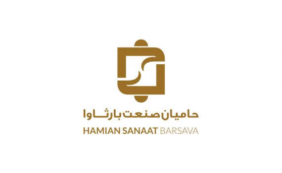 طراحی لوگو موسسه حامیان صنعت بارثاوا