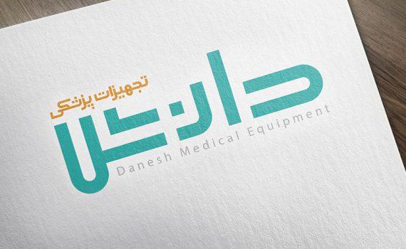 طراحی لوگوی تجهیزات پزشکی