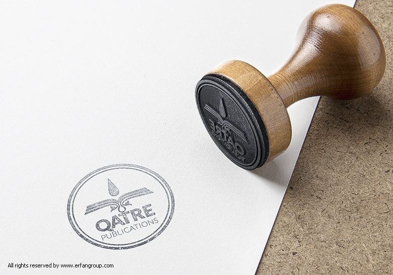 موکاپ لوگو انتشارات قطره