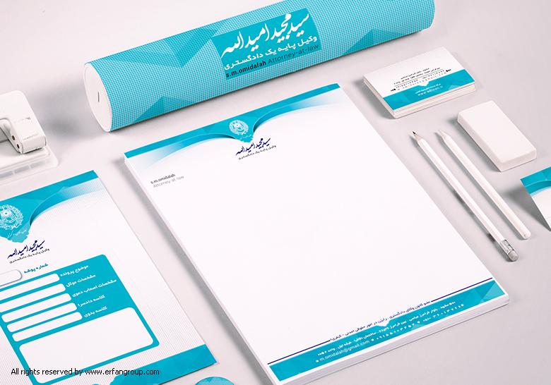 طراحی ست اداری سید مجید امیدالله