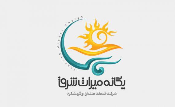 طراحی لوگو آژانس مسافرتی یگانه میراث شرق