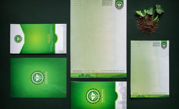 طراحی اوراق اداری شرکت فدک زرین پارس