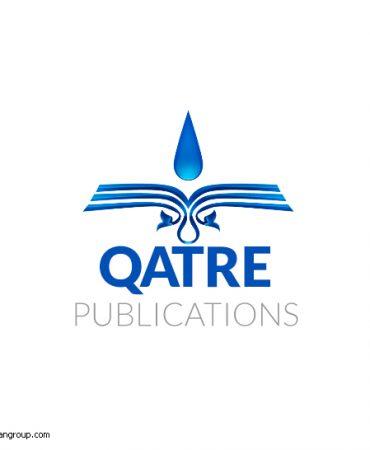 طراحی لوگو انتشارات قطره