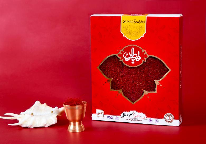 طراحی بسته بندی زعفران قیطران