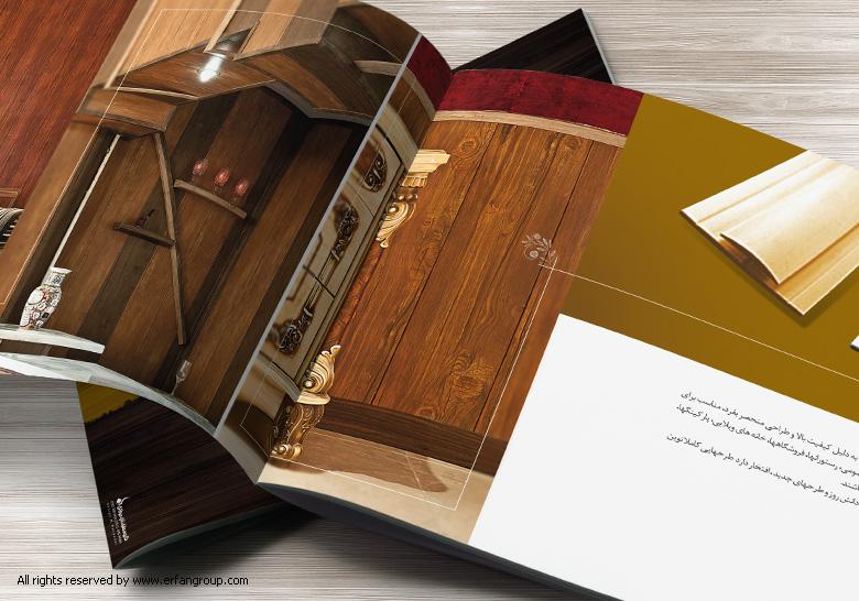 طراحی و چاپ کاتالوگ رنگین پوشش