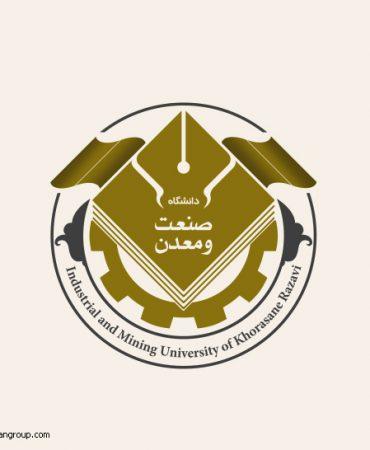 طراحی لوگو دانشگاه صنعت و معدن