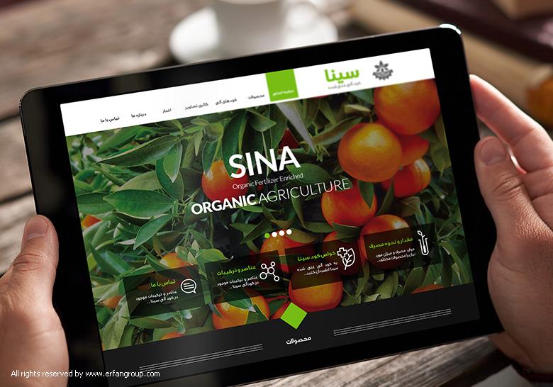 سینا-طراحی سایت توسط عرفان