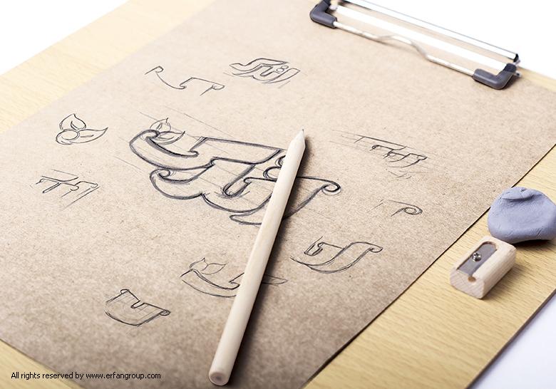 طرح اولیه لوگو اترک