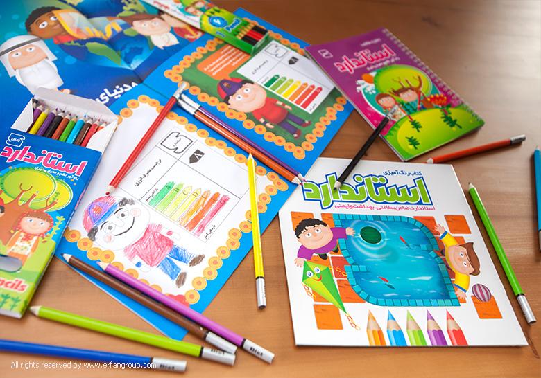طراحی بسته های آموزشی استاندارد