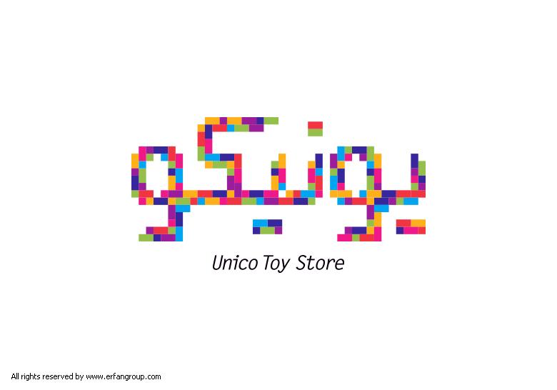طراحی لوگوی حرفه ای برای فروشگاه اسباب بازی