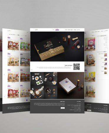 طراحی سایت صنایع غذایی خاوران