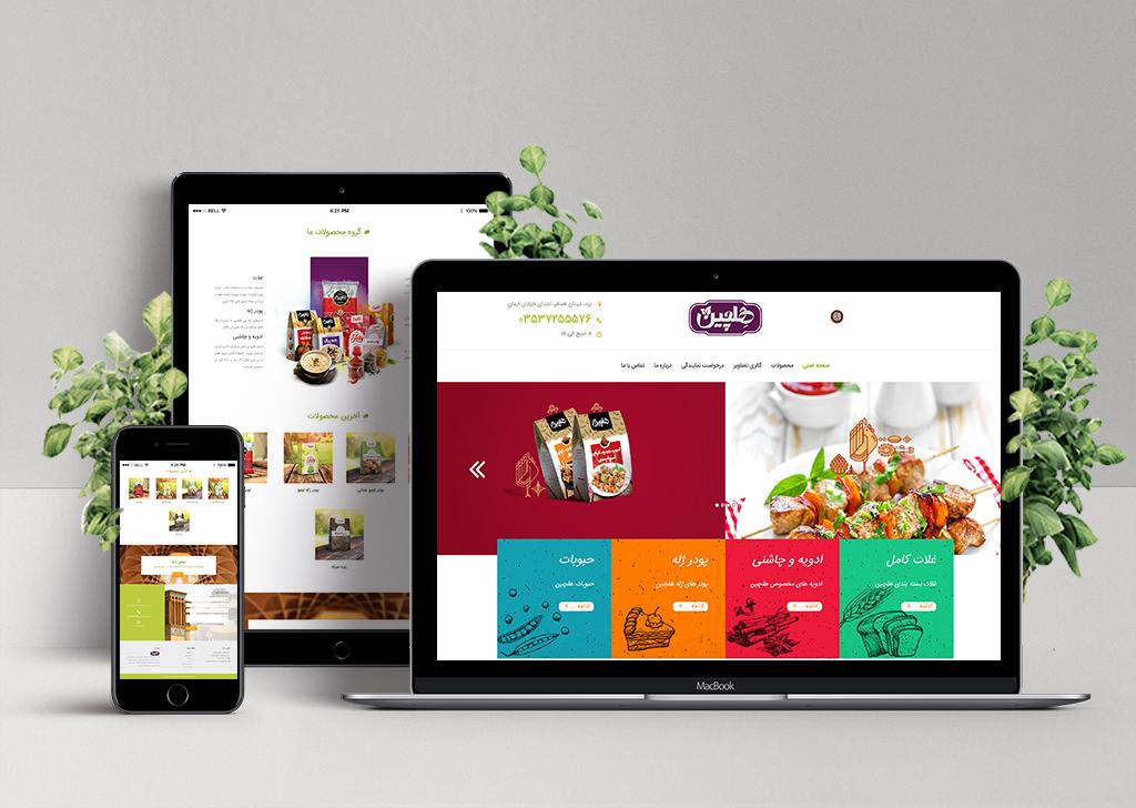 طراحی سایت محصولات غذایی هلچینی