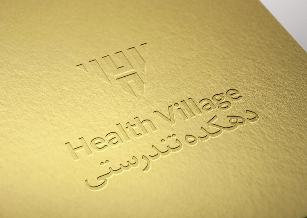 نمونه طراحی لوگو مجموعه سلامتی