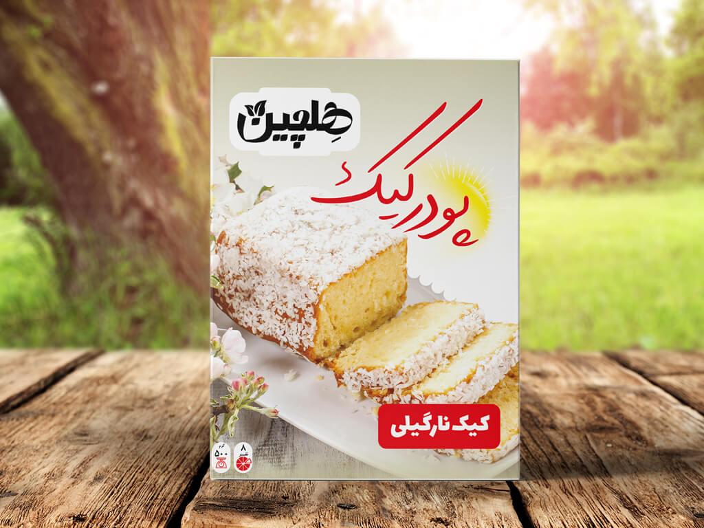 بسته بندی پودر کیک های هلچین