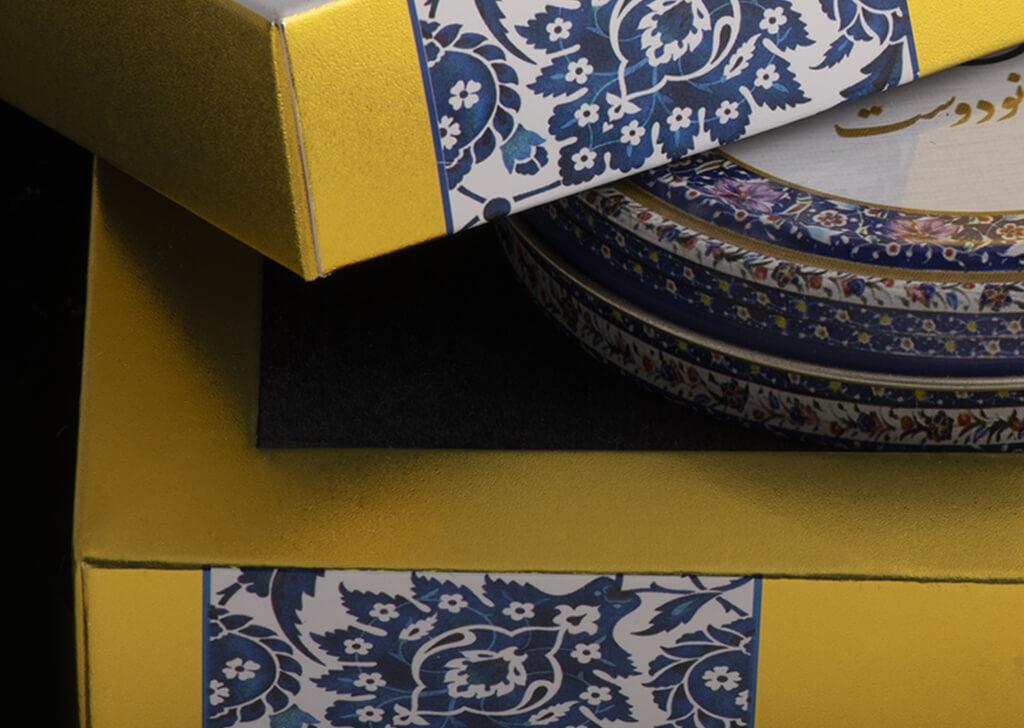 نمونه طراحی بسته بندی برای زعفران