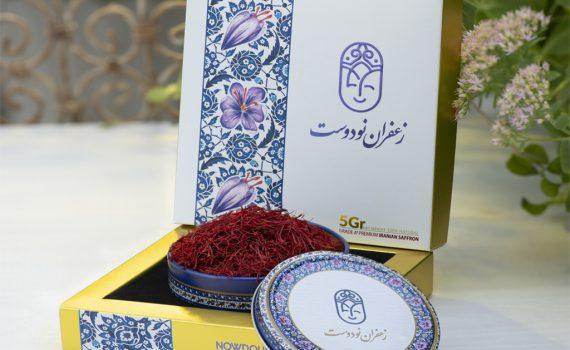 طراحی بسته بندی زعفران نودوست