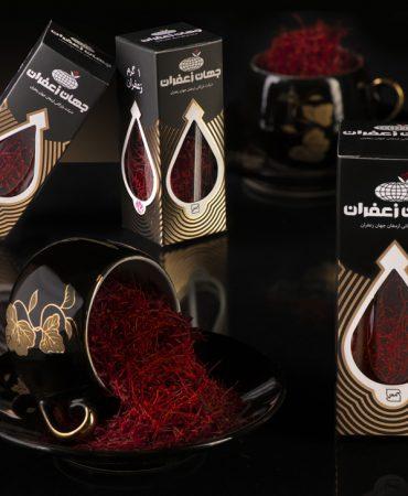 طراحی بسته بندی زعفران صادراتی جهان زعفران