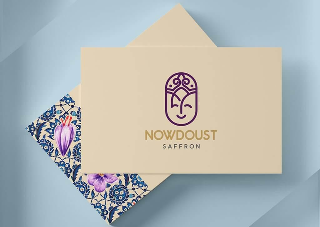 طراحی لوگو برای زعفران صادراتی