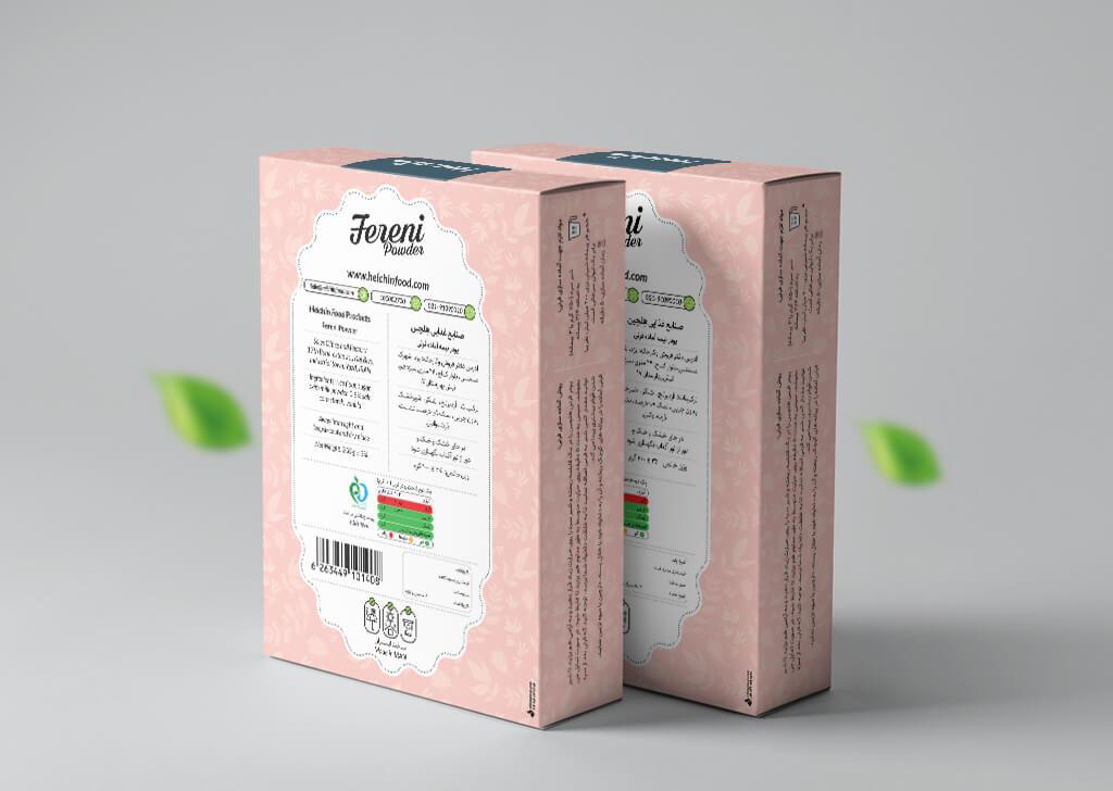 طراحی بسته بندی پودر نیمه آماده فرنی